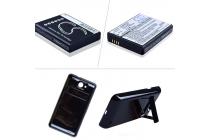 Усиленная батарея-аккумулятор большой повышенной ёмкости 3200mAh для телефона Samsung Galaxy R GT-I9103 + задняя крышка в комплекте черная + гарантия