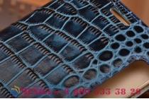 Фирменный роскошный эксклюзивный чехол с фактурной прошивкой рельефа кожи крокодила синий для Samsung Galaxy S6 Edge Plus + SM-G928 . Только в нашем магазине. Количество ограничено