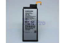Фирменная аккумуляторная батарея 2600mAh  EB-BG925ABE на телефон  Samsung Galaxy S6 Edge SM-G925F+ гарантия