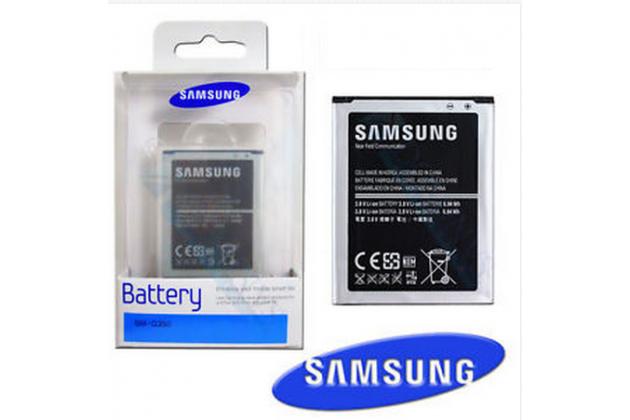 Фирменная аккумуляторная батарея 1800mah B150AC на телефон  Samsung Galaxy Star Advance SM-G350E + гарантия