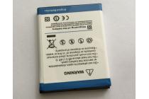 Усиленная батарея-аккумулятор большой повышенной ёмкости 2600mAh для телефона Samsung Galaxy W GT-I8150+ гарантия