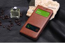 Фирменный чехол-книжка для Samsung Galaxy S5 SM-G900H/G900F коричневый кожаный с окошком для входящих вызовов