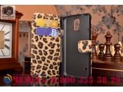 Чехол- защитный кожух для Samsung Galaxy S5 SM-G900H/G900F леопардовый коричневый..