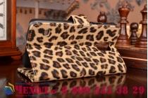 Чехол- защитный кожух для Samsung Galaxy S5 SM-G900H/G900F леопардовый коричневый