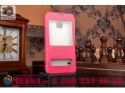 Фирменный чехол-книжка для Samsung Galaxy S5 SM-G900H/G900F розовый кожаный с окошком для входящих вызовов..