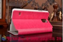 Фирменный чехол-книжка для Samsung Galaxy S5 SM-G900H/G900F розовый кожаный с окошком для входящих вызовов
