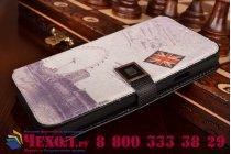 """Фирменный уникальный необычный чехол-книжка для Samsung Galaxy S5 SM-G900H/G900F """"тематика Лондонский глаз"""""""