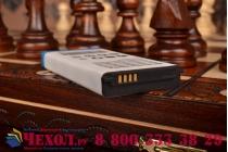 Усиленная батарея-аккумулятор большой ёмкости 7800mah для телефона Samsung Galaxy S5 /S5 Duos SM-G900H/G900FD + задняя крышка черная+ гарантия