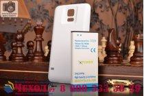 Усиленная батарея-аккумулятор большой ёмкости 7800mah для телефона Samsung Galaxy S5 /S5 Duos SM-G900H/G900FD + задняя крышка белая+ гарантия
