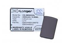 Усиленная батарея-аккумулятор большой ёмкости 4500mAh для телефона Samsung Wave 2 GT-S8530 + задняя крышка в комплекте черная + гарантия