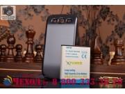 Усиленная батарея-аккумулятор большой ёмкости 6400mah для телефона Samsung Galaxy S3 GT-I9300/Duos GT-I9300i /..