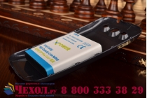 Усиленная батарея-аккумулятор большой ёмкости 6400mah для телефона Samsung Galaxy S3 GT-I9300/Duos GT-I9300i / S3 Neo i9301 + задняя крышка синяя + гарантия