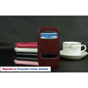 Чехол для Samsung Galaxy S3 GT-i9300 черный кожаный