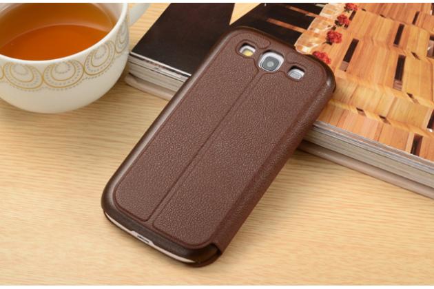 Фирменный чехол-книжка для Samsung Galaxy S3 GT-i9300 коричневый  с окошком для входящих вызовов и свайпом водоотталкивающий