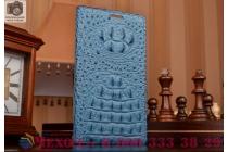 Фирменный роскошный эксклюзивный чехол с объёмным 3D изображением рельефа кожи крокодила синий для Samsung Galaxy S3 GT-I9300/Duos GT-I9300I . Только в нашем магазине. Количество ограничено
