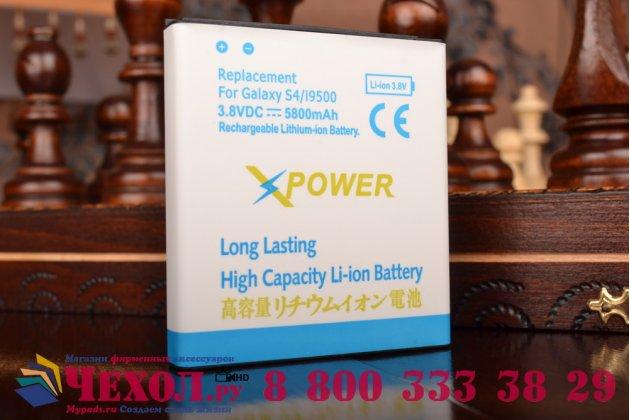Усиленная батарея-аккумулятор большой повышенной ёмкости 5800mah для телефона Samsung Galaxy S4 / S4 LTE/ S4 Value GT-i9500/i9505/i9506/i9515  + задняя крышка белая+ гарантия