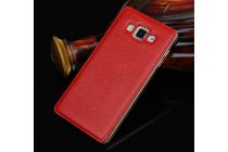 Фирменная роскошная элитная премиальная задняя панель-крышка на металлической основе обтянутая импортной кожей для Samsung Galaxy A8 SM-A800F/DS/Dual Sim/Duos  королевский красный