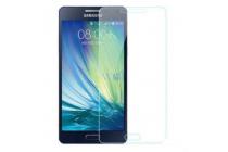 Фирменная оригинальная защитная пленка для телефона Samsung Galaxy A8 SM-A800F/DS/Dual Sim/Duos  глянцевая