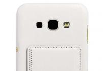 Фирменная роскошная элитная премиальная задняя панель-крышка для Samsung Galaxy A8 SM-A800F/DS/Dual Sim/Duos  из качественной кожи буйвола с визитницей белый