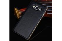 Фирменная роскошная элитная премиальная задняя панель-крышка на металлической основе обтянутая импортной кожей для Samsung Galaxy A8 SM-A800F/DS/Dual Sim/Duos  королевский черный