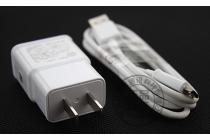 Фирменное оригинальное зарядное устройство от сети для телефона Samsung Galaxy A8 SM-A800F/DS/Dual Sim/Duos  + гарантия
