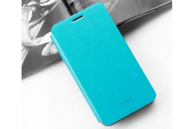Фирменный чехол-книжка из качественной водоотталкивающей импортной кожи на жёсткой металлической основе для Samsung Galaxy A8 SM-A800F/DS/Dual Sim/Duos  бирюзовый