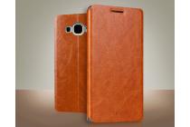 Фирменный чехол-книжка из качественной водоотталкивающей импортной кожи на жёсткой металлической основе для Samsung Galaxy A8 SM-A800F/DS/Dual Sim/Duos  коричневый