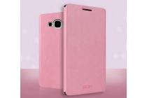 Фирменный чехол-книжка из качественной водоотталкивающей импортной кожи на жёсткой металлической основе для Samsung Galaxy A8 SM-A800F/DS/Dual Sim/Duos  розовый