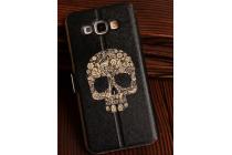 Фирменный чехол-книжка с безумно красивым расписным рисунком черепа на Samsung Galaxy A8 SM-A800F/DS/Dual Sim/Duos  с окошком для звонков