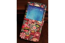 Фирменный чехол-книжка с безумно красивым расписным рисунком Карамельного взрыва на Samsung Galaxy A8 SM-A800F/DS/Dual Sim/Duos  с окошком для звонков