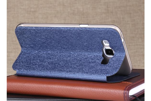 Фирменный чехол-книжка водоотталкивающий с мульти-подставкой на жёсткой металлической основе для Samsung Galaxy A8 SM-A800F/DS/Dual Sim/Duos  синий