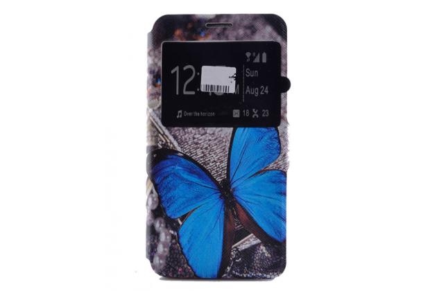 """Фирменный чехол-книжка с рисунком на тему """"Бабочка"""" на Samsung Galaxy J7 2016 SM-J710x/ J710F 5.5"""" с окошком для звонков"""