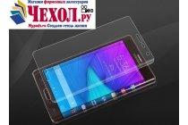 Фирменная оригинальная 3D защитная пленка с закругленными краями которое полностью закрывает экран / дисплей по краям для телефона Samsung Galaxy Note Edge SM-N915F глянцевая
