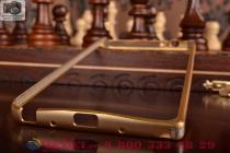 Фирменная металлический бампер из тончайшего облегченного авиационного алюминия для Samsung Galaxy Note Edge золотой