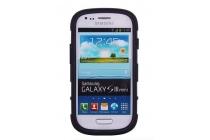 Противоударный усиленный ударопрочный фирменный чехол-бампер-пенал для Samsung Galaxy S3 Mini GT-i8190 черный