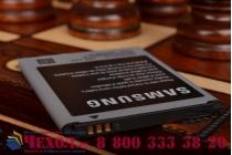 Фирменная аккумуляторная батарея 2330mah EB425161LU на телефон  Samsung Galaxy S3 mini i8190 + гарантия