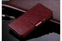 Фирменный чехол-книжка из качественной импортной кожи с мульти-подставкой застёжкой и визитницей для Samsung galaxy A3 коричневый