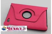 Чехол для Samsung 7.7 P6800 поворотный розовый кожаный