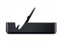 Фирменная док станция AA-RD7NSDO/EX для планшета Samsung ATIV Smart PC XE500T1C