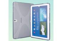 Фирменная ультра-тонкая полимерная из мягкого качественного силикона задняя панель-чехол-накладка для планшета Samsung Galaxy Note 10.1 2014 edition SM-P600/P601/P605 серая