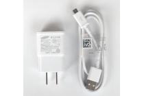 Фирменное оригинальное зарядное устройство от сети для планшета Samsung Galaxy Note 10.1 2014 edition SM-P600/P601/P605 + гарантия