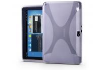 Фирменная ультра-тонкая полимерная из мягкого качественного силикона задняя панель-чехол-накладка для планшета Samsung Galaxy Note 10.1 N8000/N8010/N8020 белая матовая
