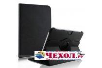 Чехол для Samsung Galaxy Note 10.1 N8000 черный поворотный кожаный