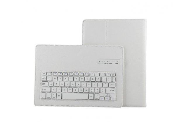 Фирменный оригинальный чехол со съёмной Bluetooth-клавиатурой для Samsung Galaxy Note 10.1 N8000/N8010//N8013/N8020 белый кожаный + гарантия