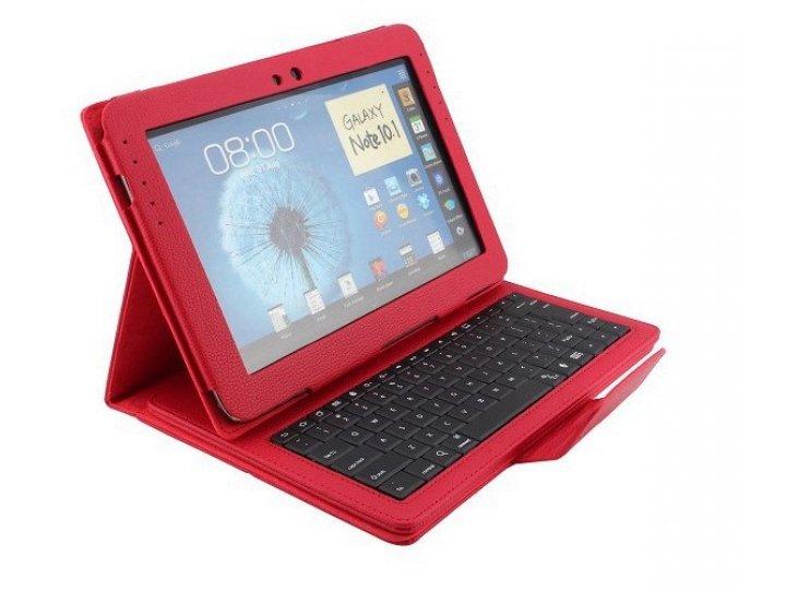 Фирменный чехол со съёмной Bluetooth-клавиатурой для Samsung Galaxy Note 10.1 N8000/N8010 красный кожаный + га..