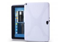 Фирменная ультра-тонкая полимерная из мягкого качественного силикона задняя панель-чехол-накладка для планшета Samsung Galaxy Note 10.1 N8000/N8010/N8020 белая