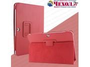 Чехол для Samsung Galaxy Tab 2 10.1 P5100 красный кожаный..