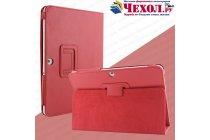 Чехол для Samsung Galaxy Tab 2 10.1 P5100 красный кожаный