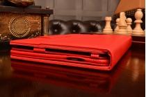Фирменный оригинальный чехол со съёмной Bluetooth-клавиатурой для Samsung Galaxy Tab S2 9.7 SM-T810/T815 красный кожаный + гарантия