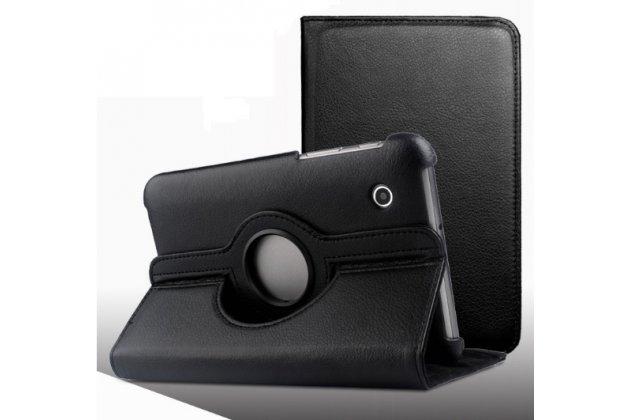 Чехол роторный-оборотный для Samsung Galaxy Tab 2 7.0 P3100 черный кожаный №2